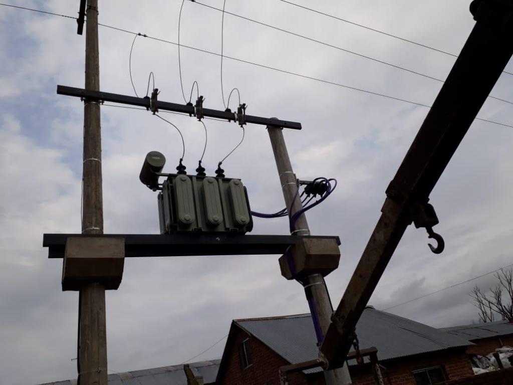Cooperativa de Electricidad de Ranchos